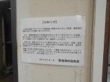 1-DSCN6857_20200601174400a8e.jpg
