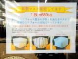 1-DSCN7013.jpg