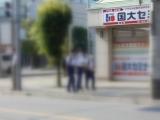 1-DSCN7016.jpg
