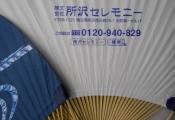 1-DSCN7094.jpg