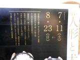 1-DSCN7211_20200626160929fb1.jpg