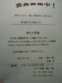 1-DSCN7357.jpg