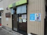 1-DSCN7489.jpg