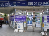 1-DSCN7558.jpg
