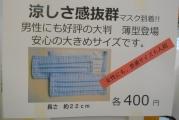 1-DSCN7569.jpg