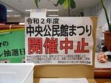 1-DSCN7588-001.jpg
