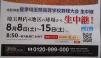 1-DSCN7620.jpg