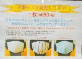 1-DSCN7625.jpg