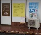 1-DSCN7637-001.jpg