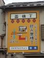 1-DSCN7719.jpg
