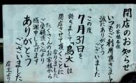 1-DSCN7727.jpg