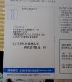 1-DSCN7912.jpg