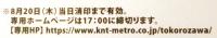 1-DSCN7913_202008051717010e0.jpg