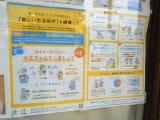 1-DSCN7915.jpg