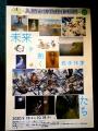 1-DSCN7987.jpg