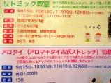 1-DSCN7990_202008191603551ca.jpg