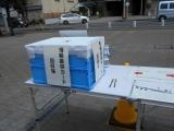 1-DSCN8045_20200825171223510.jpg