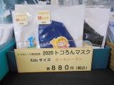 1-DSCN8066_202008261600538ec.jpg