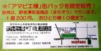 1-DSCN8287_2020091217365525b.jpg