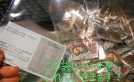 1-DSCN8298_20200914172114c96.jpg