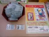 1-DSCN8316.jpg