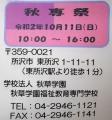 1-DSCN8473_2020092917090733d.jpg