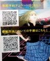 1-DSCN8475.jpg