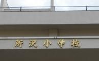 1-DSCN8730-001.jpg