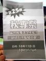 1-DSCN8825_20201012163756421.jpg