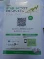 1-DSCN9012.jpg