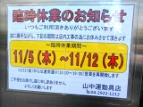 1-DSCN9046.jpg