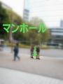 1-DSCN9163.jpg