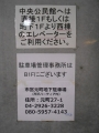 1-DSCN9259_20201113160232011.jpg