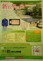 1-DSCN9266.jpg