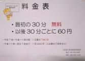 1-DSCN9306-001.jpg