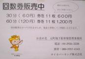 1-DSCN9307-001.jpg