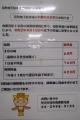 1-DSCN9309-001.jpg
