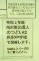 1-DSCN9434_20201127130026cad.jpg