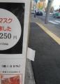 1-DSCN9445.jpg