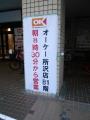1-DSCN9483.jpg