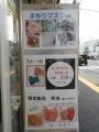 1-DSCN9505.jpg