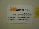 1-DSCN9564.jpg