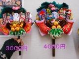 1-DSCN9740-001.jpg