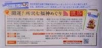 1-DSCN9753_2020121816461109e.jpg
