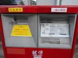 1-DSCN9866.jpg