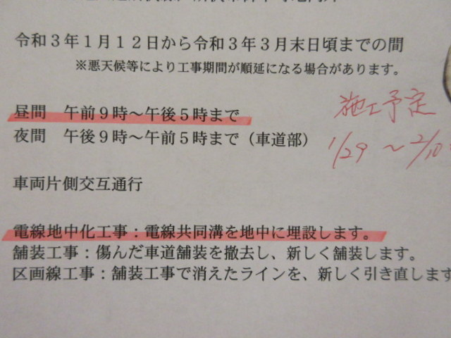 1-IMG_0282.jpg