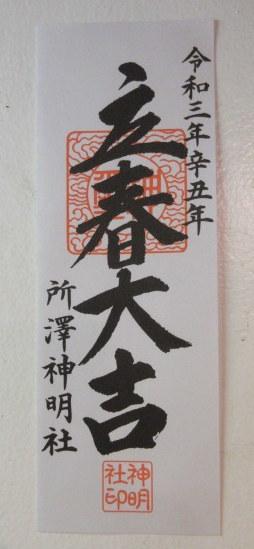 1-IMG_0446.jpg