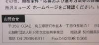 1-IMG_0532_202102081838055cf.jpg
