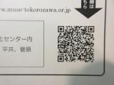 IMG_0533_20210208183942b00.jpg
