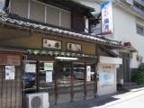 baigetsu101.jpg